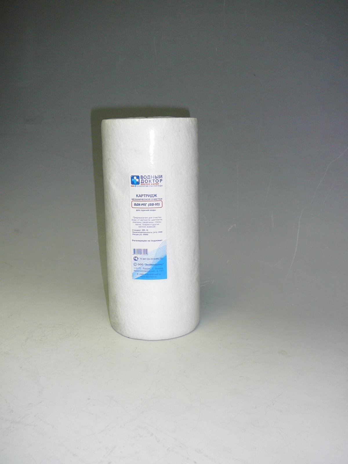 ВДК-301 М1Г(BB-10)