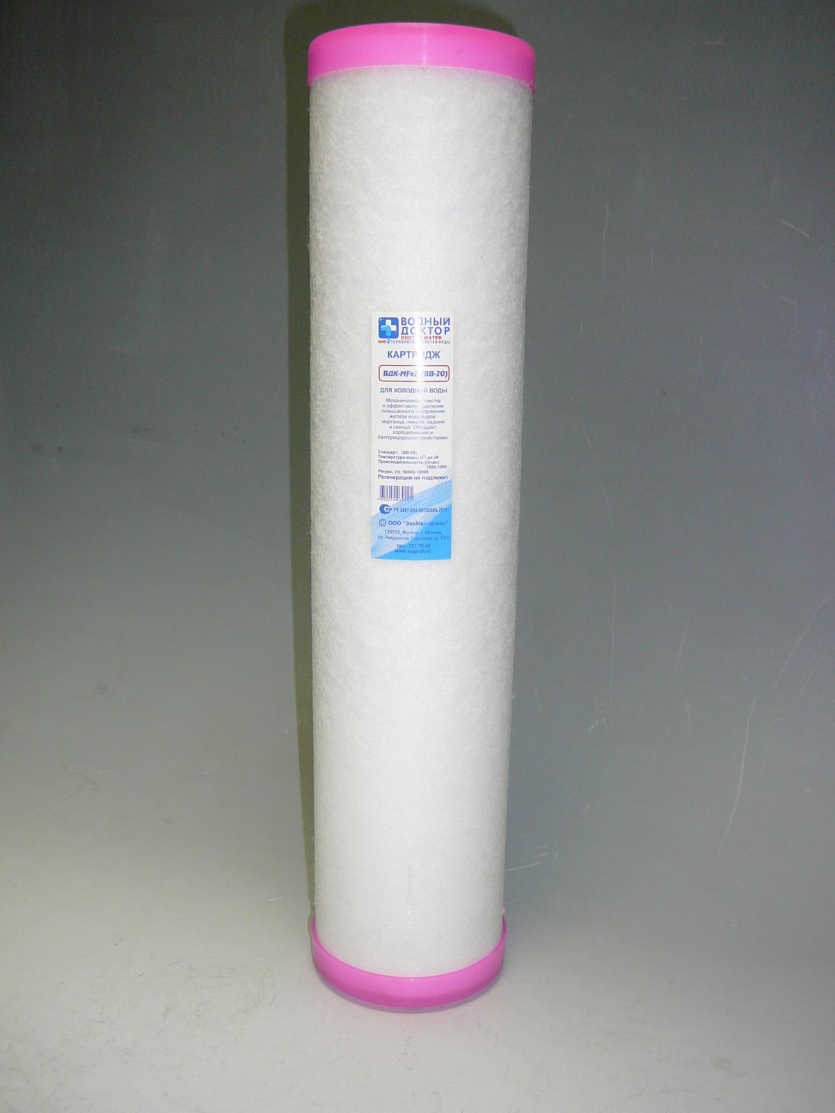ВДК-301 MFe2(BB-20)