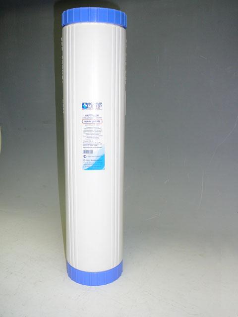 ВДК-301 УС(BB-20)