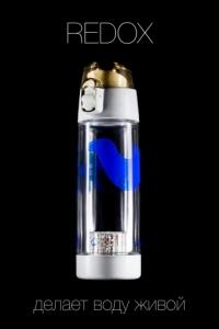 Портативный генератор водорода для вашего здоровья