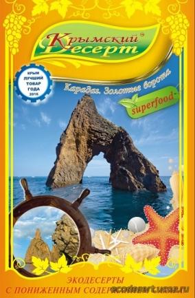 """Крымский десерт сувенирная 130 гр """"Карадаг"""""""