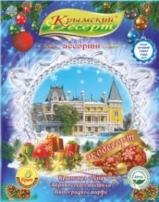 Крымский Десерт Сувенирная 0,240 гр