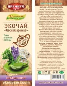 """ЭкоЧай (ФитоСбор) """"Лесной аромат (желудочный)"""""""